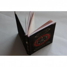 "Книга теней ""Звезда магов"" К0444 , с отделкой парчой под золото"